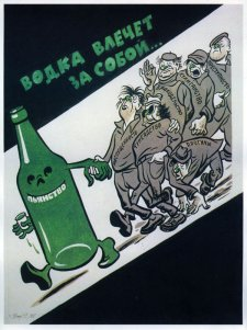 AntiAlcohol_URSS_Posters_14